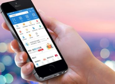 Novatti integrates ChinaPayments into Alipay app, strengthens partnership